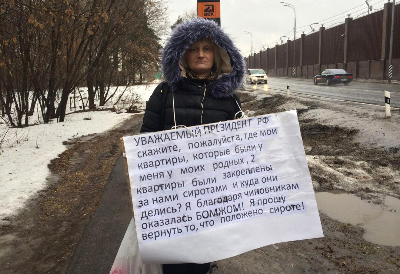 Марина Кузьмина.