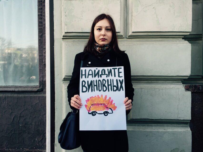 Анастасия Зотова.