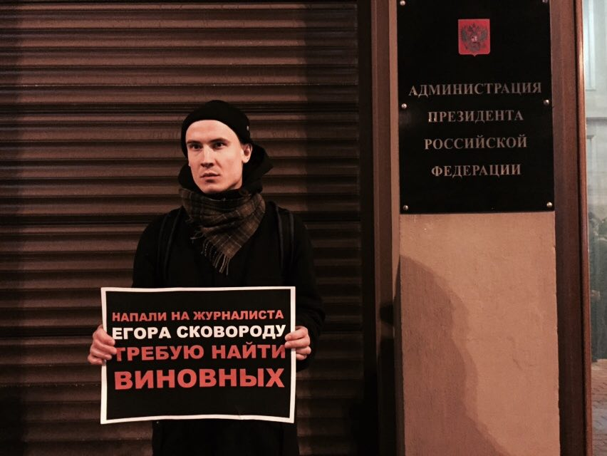 Константин Сперанский, группа «Макулатура»