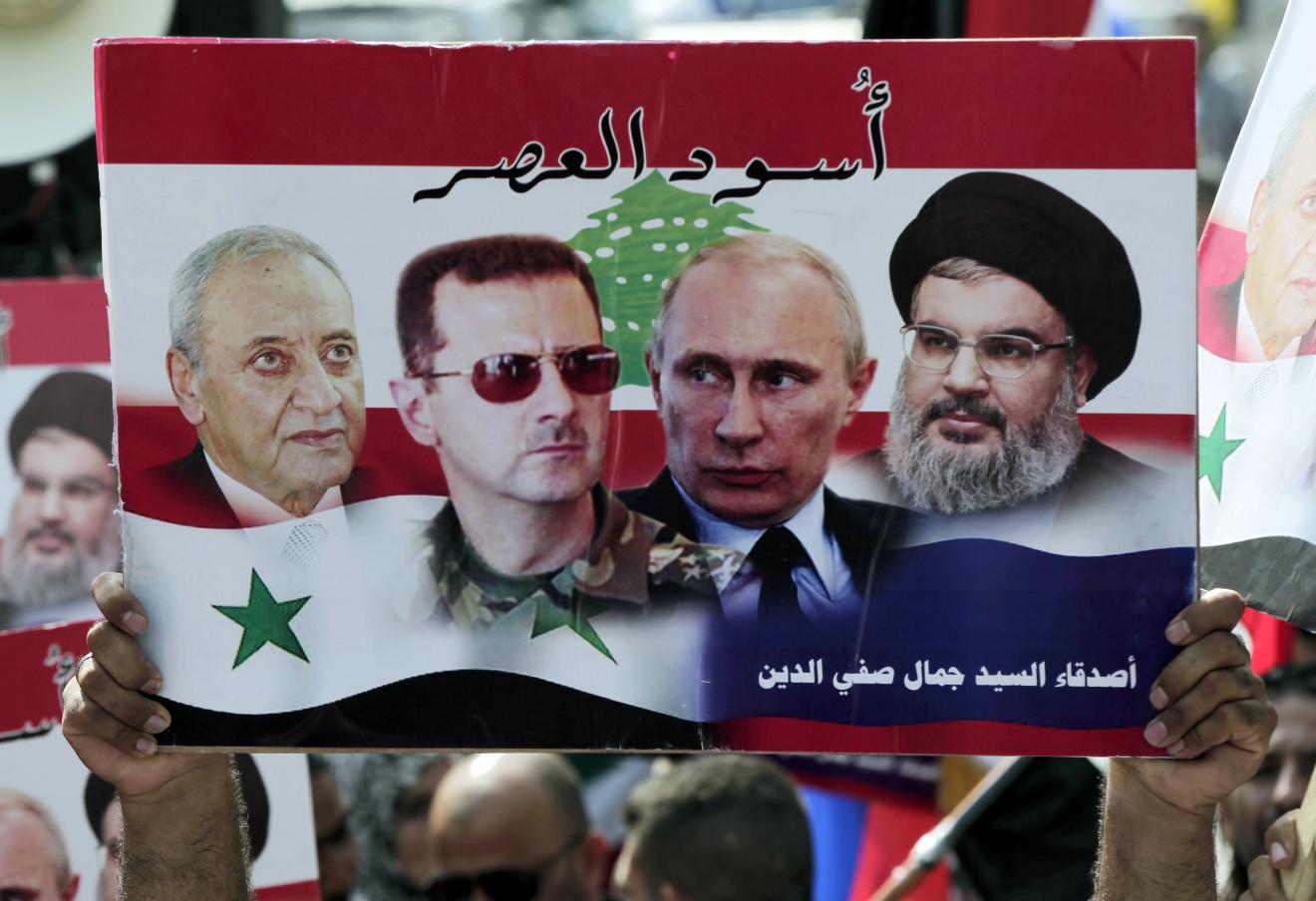 На митинге в поддержку российского вмешательства в Сирии, перед российским посольством в Бейруте.