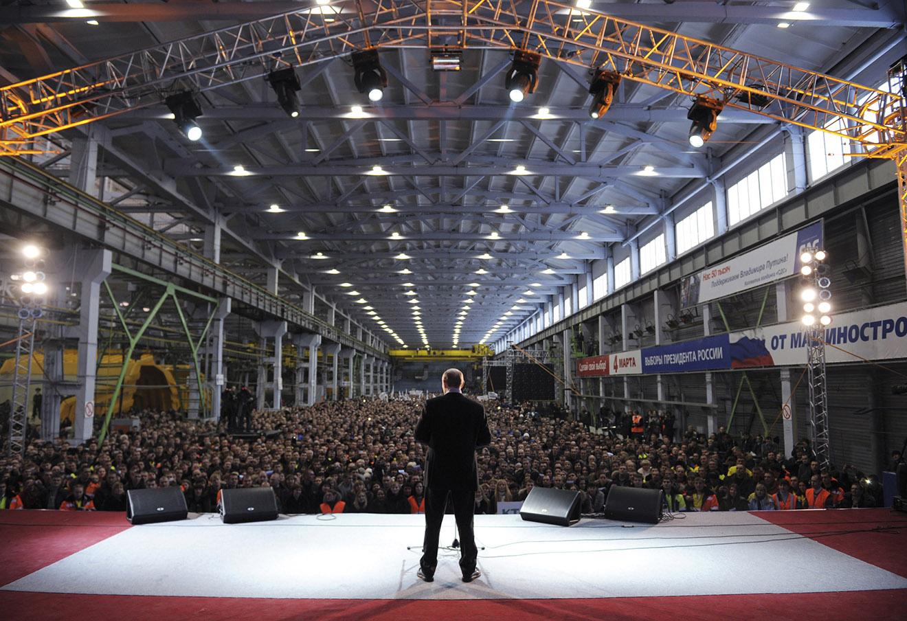 Владимир Путин. Фото: Alexsey Druginyn / Reuters