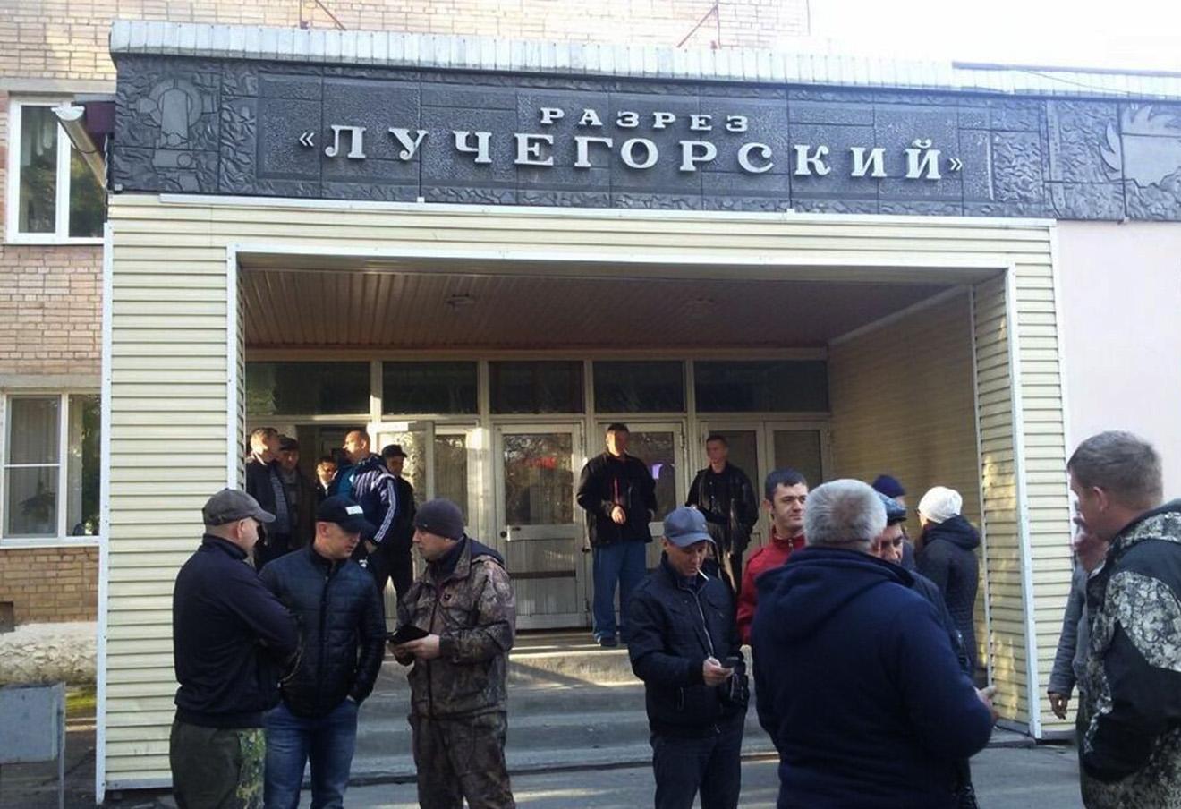 Работники Лучегорского угольного разреза.