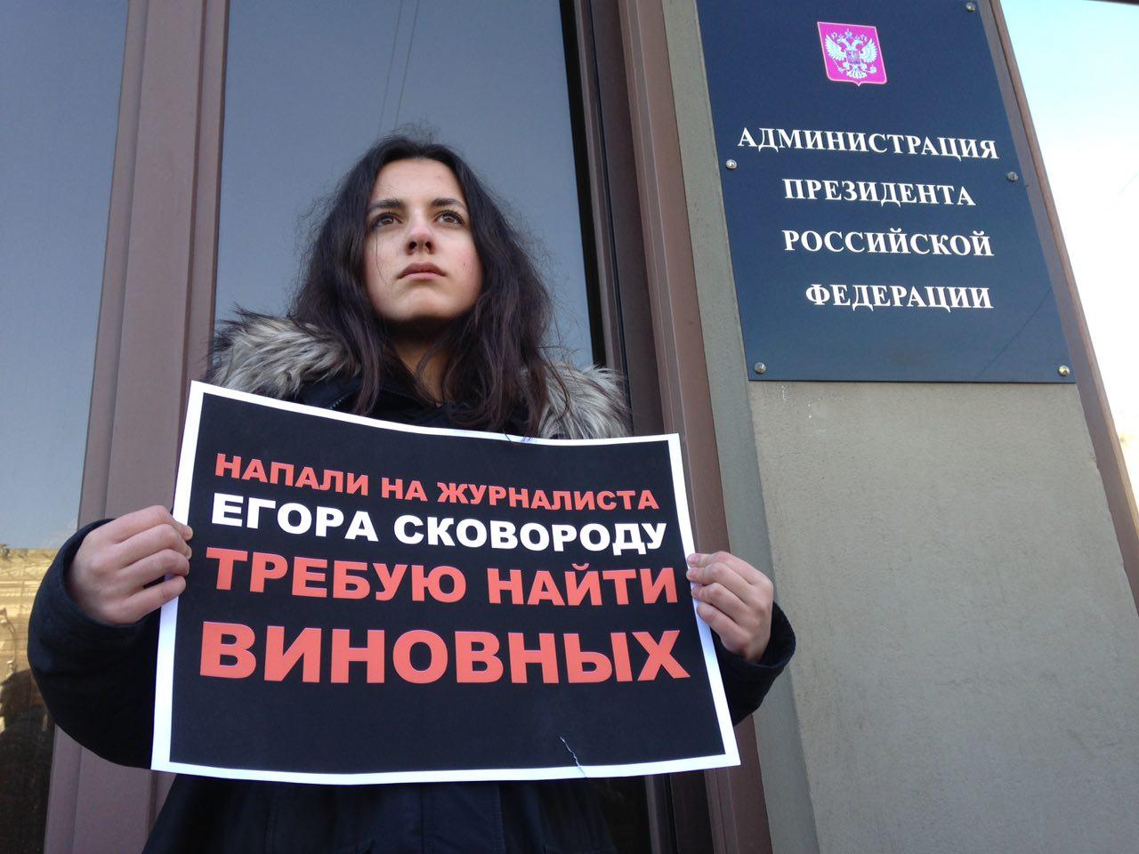 Амалия Затари, РБК.