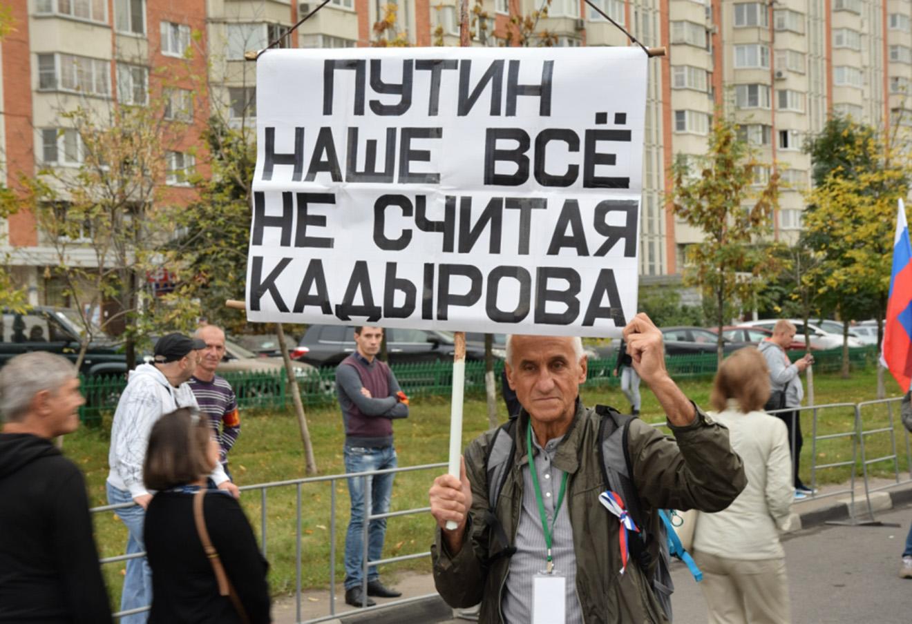 Во время митинга «За сменяемость власти» 20 сентября 2015 года.