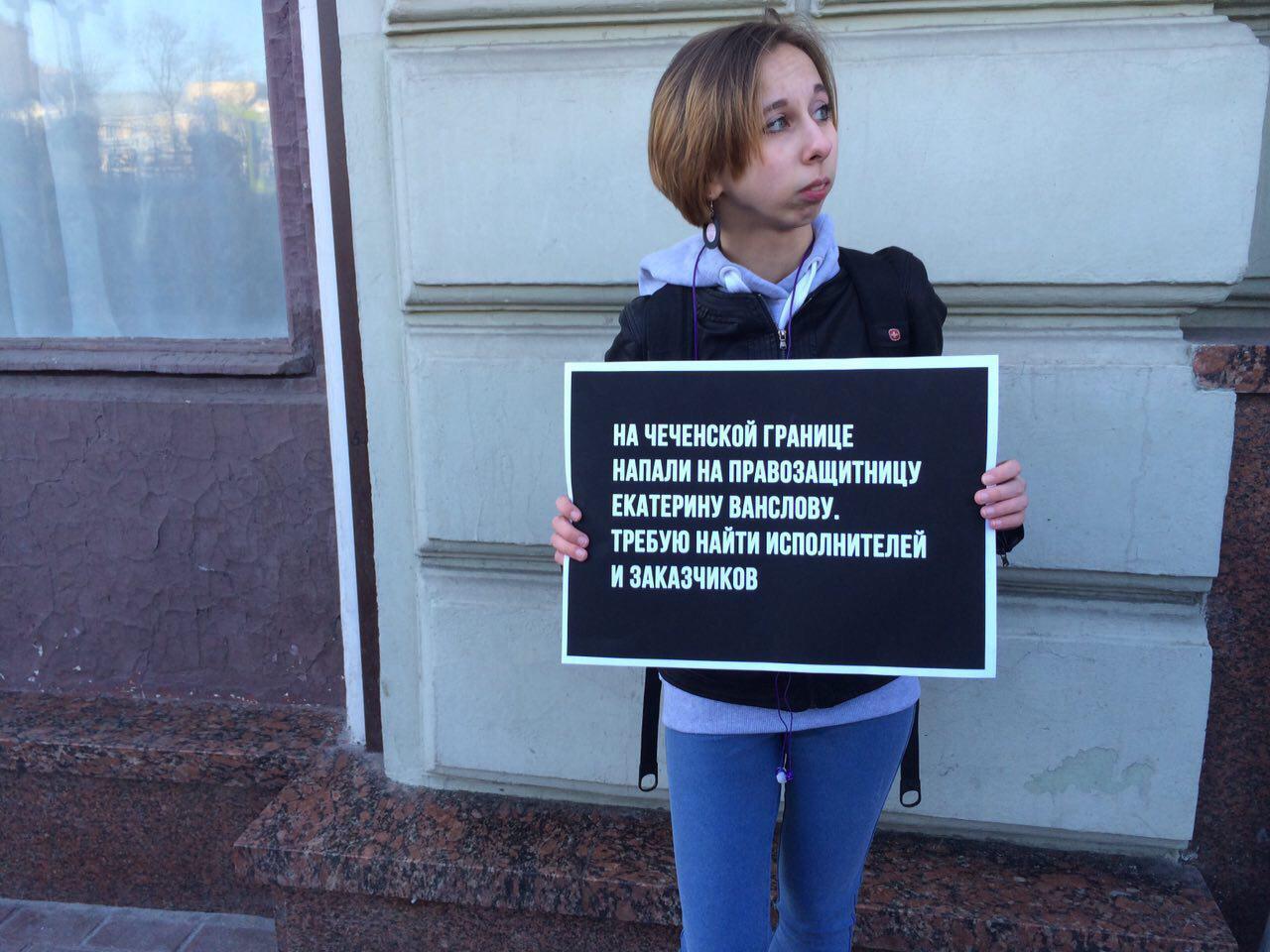 Елизавета Нестерова, активистка.