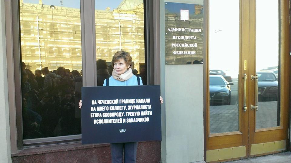 Ольга Мазурова, активистка.