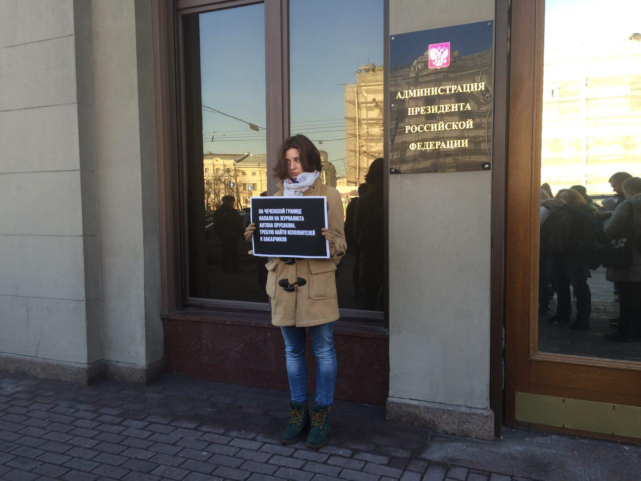 Юлия Кошеляева, журналист.