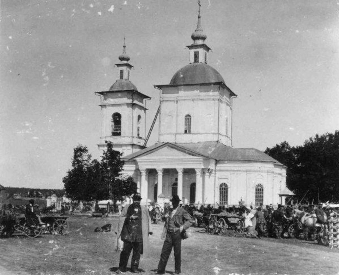 Фотография из архивов Кировского краеведческого музея (из сочинения лауреата конкурса этого года Анны Аксютичевой)