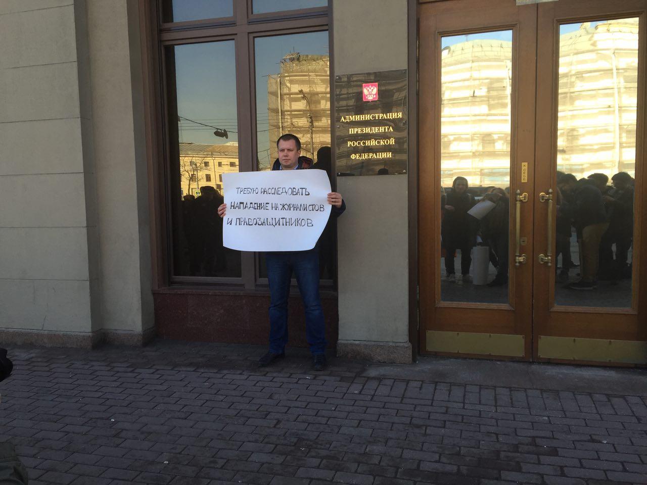 Николай Ляскин, Партия прогресса.