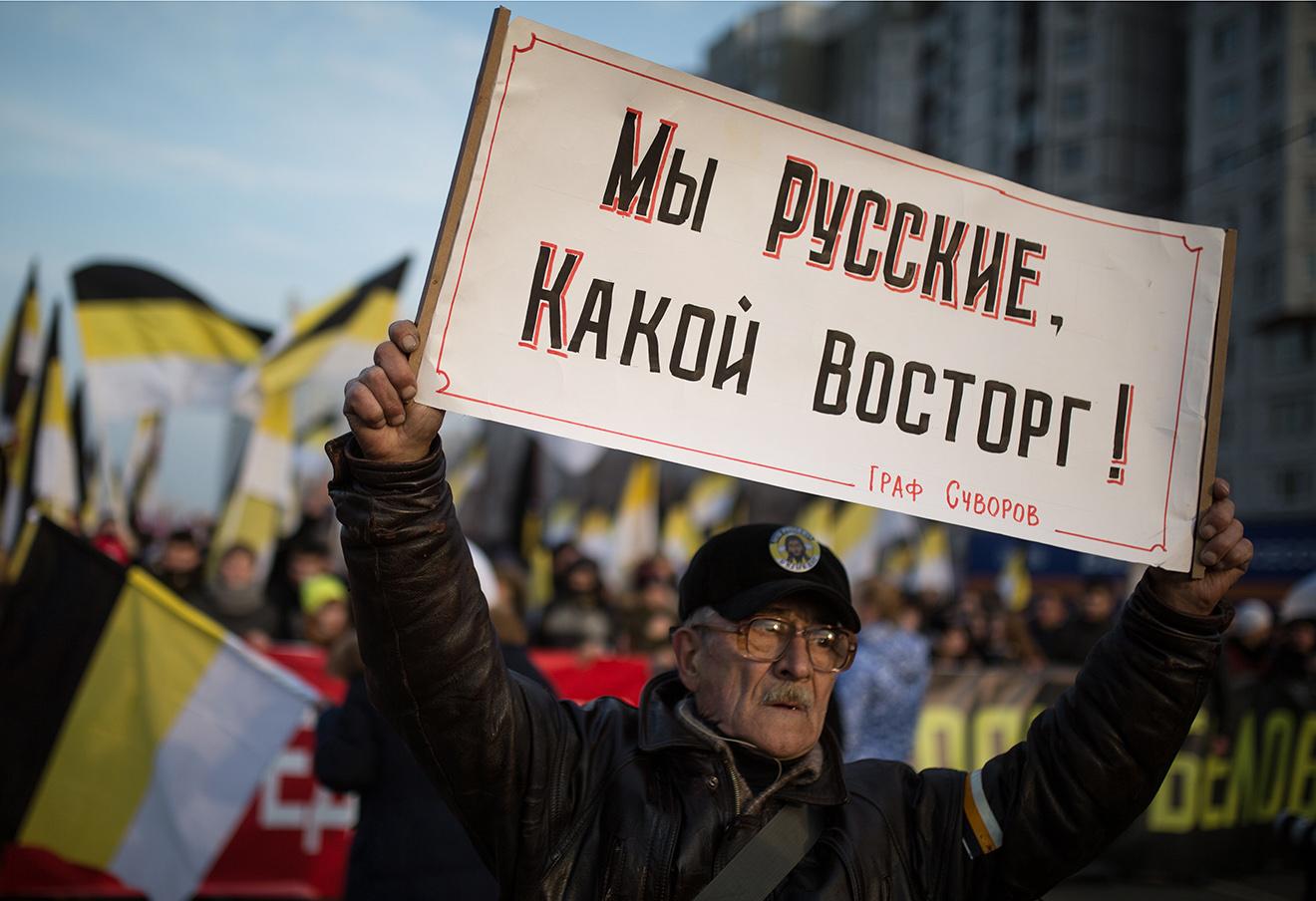 Фото: Питалев Илья / ТАСС