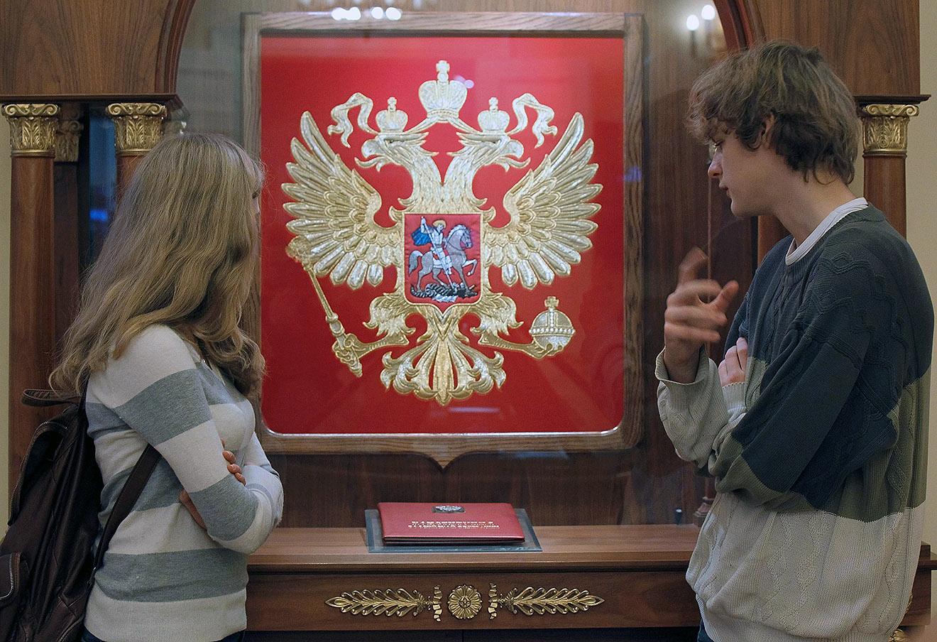 Школьники во время интерактивного урока, посвященного 20-летию Конституции РФ, в Президентской библиотеке имени Ельцина.