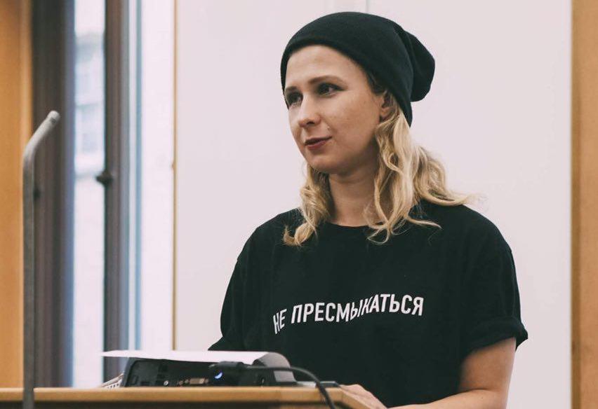 Мария Алехина. Фото: Александр Софеев
