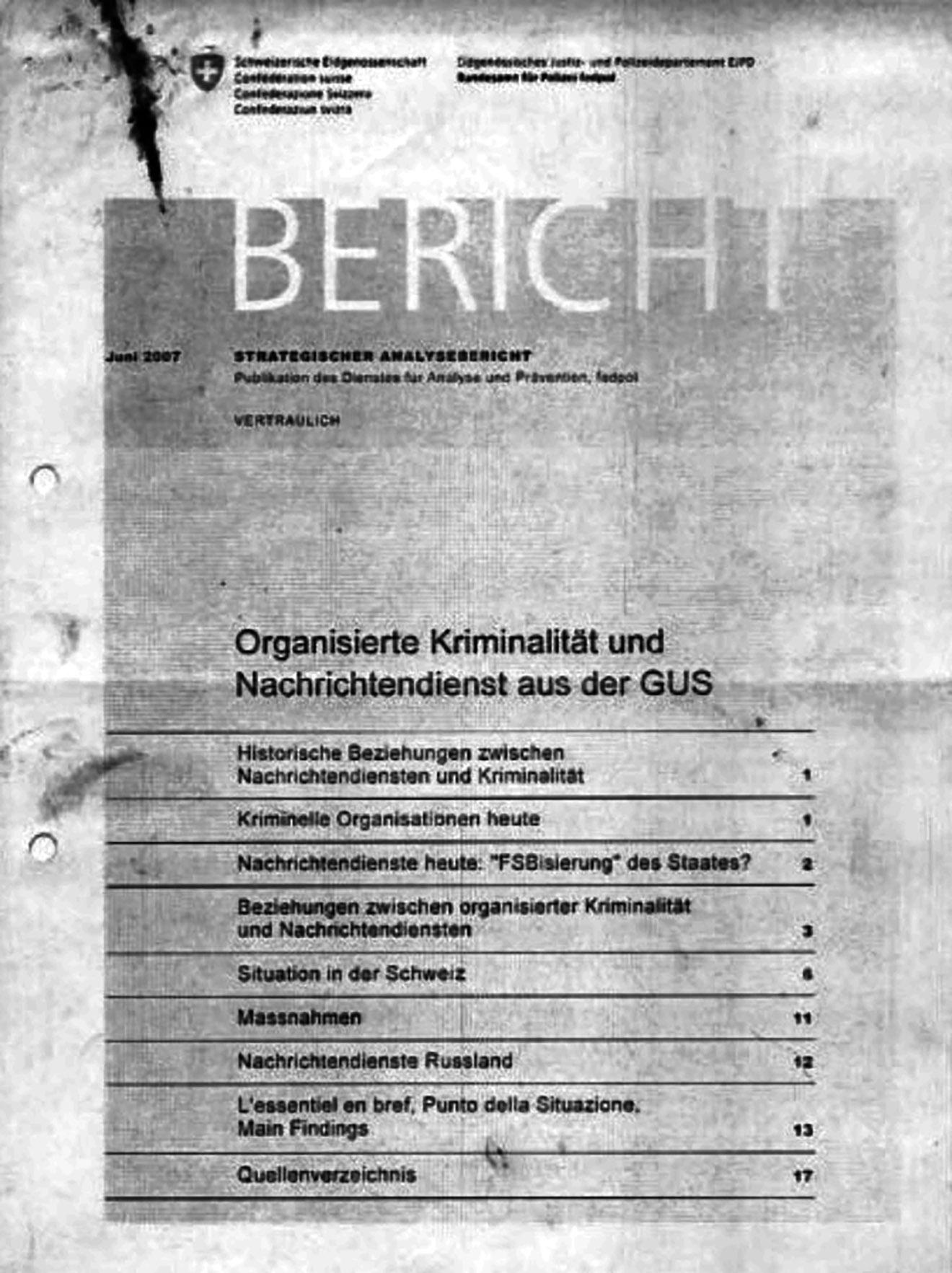 Обложка отчета на немецком языке