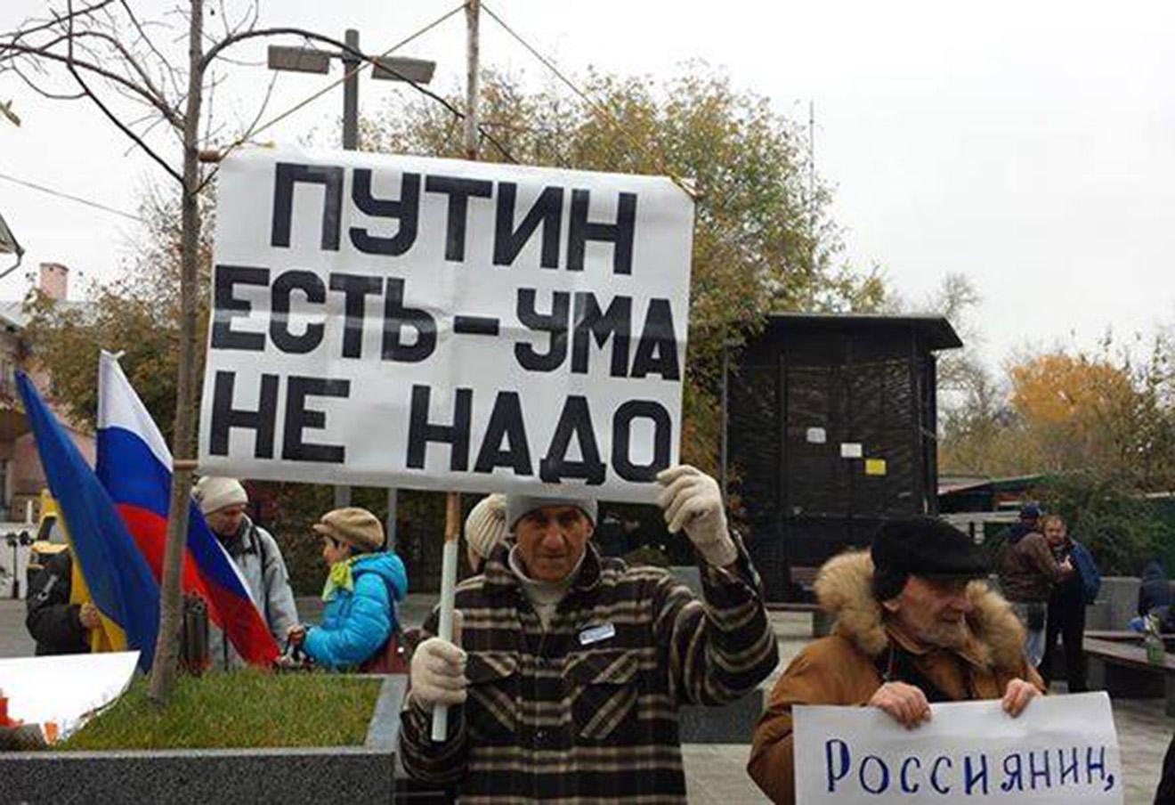 Пикет у метро Третьяковская, 24 октября 2015 года.