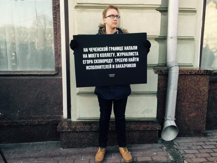 Александр Горохов, Медиазона.