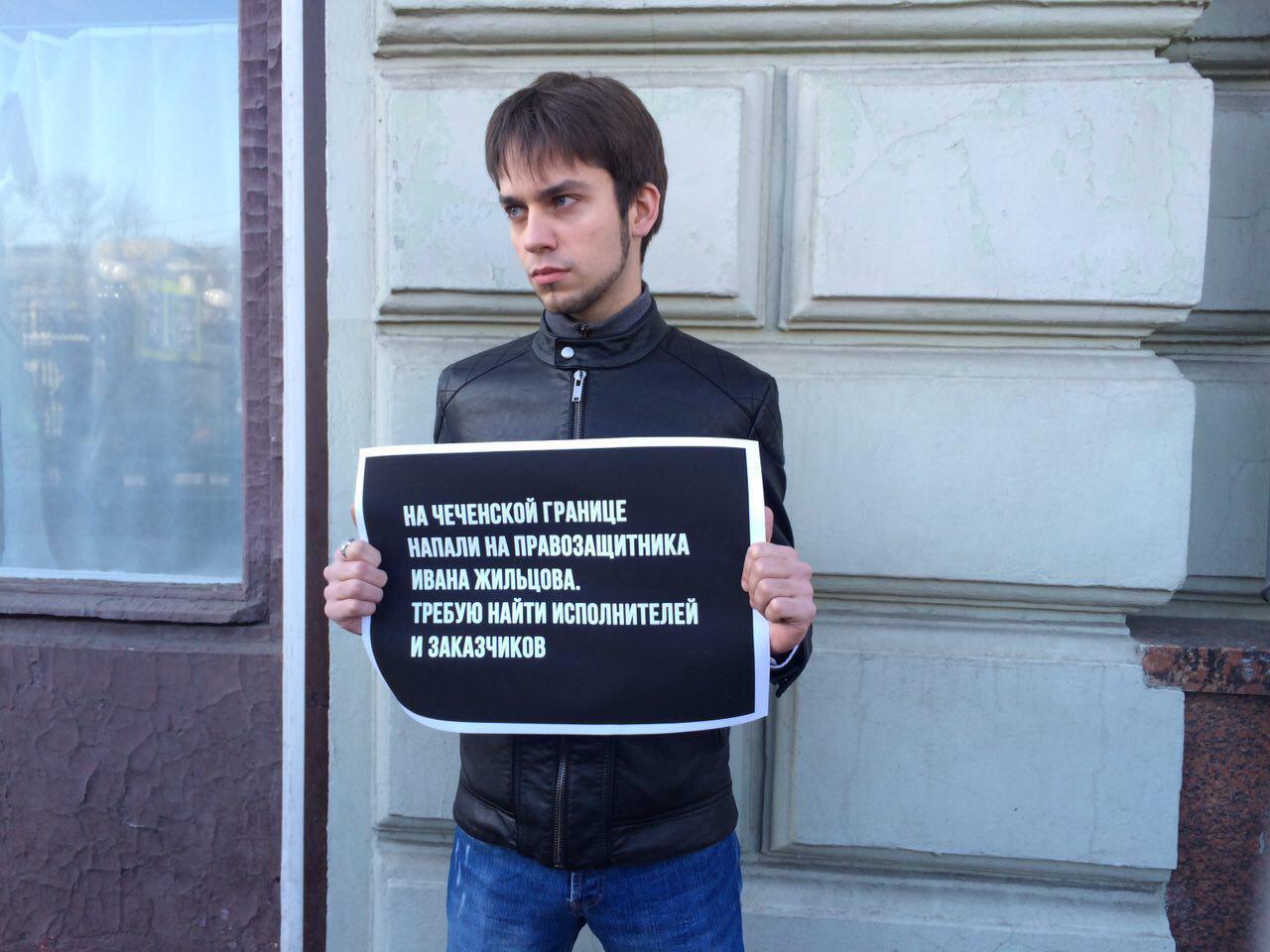 Михаил Конев, молодежное отделение «ПАРНАС».