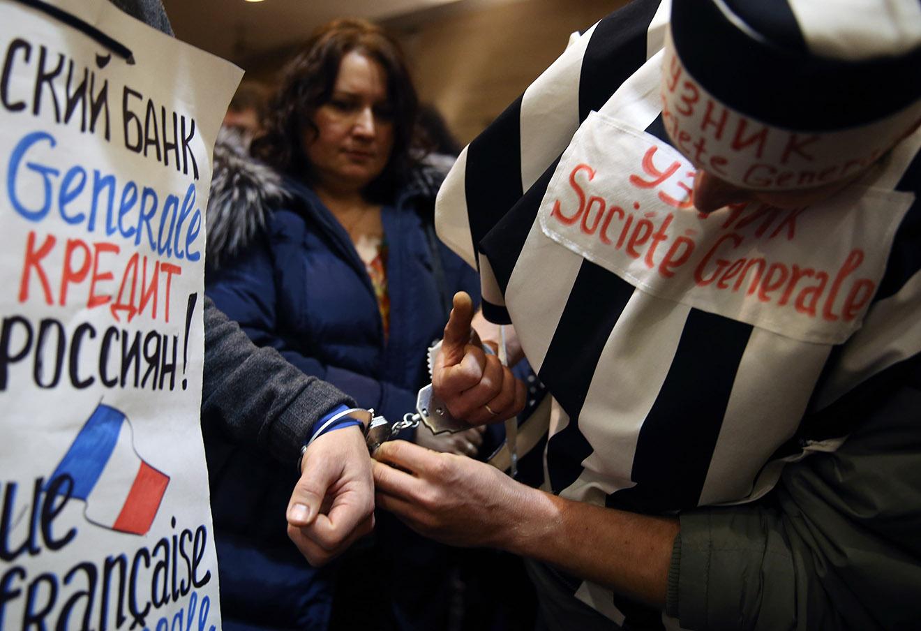 Участники акции протеста валютных заемщиков в здании банка «ДельтаКредит», 27 января 2016 года.