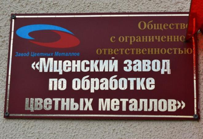 Фото: Георгий Саркисян, ИА «Орловский Хронограф»
