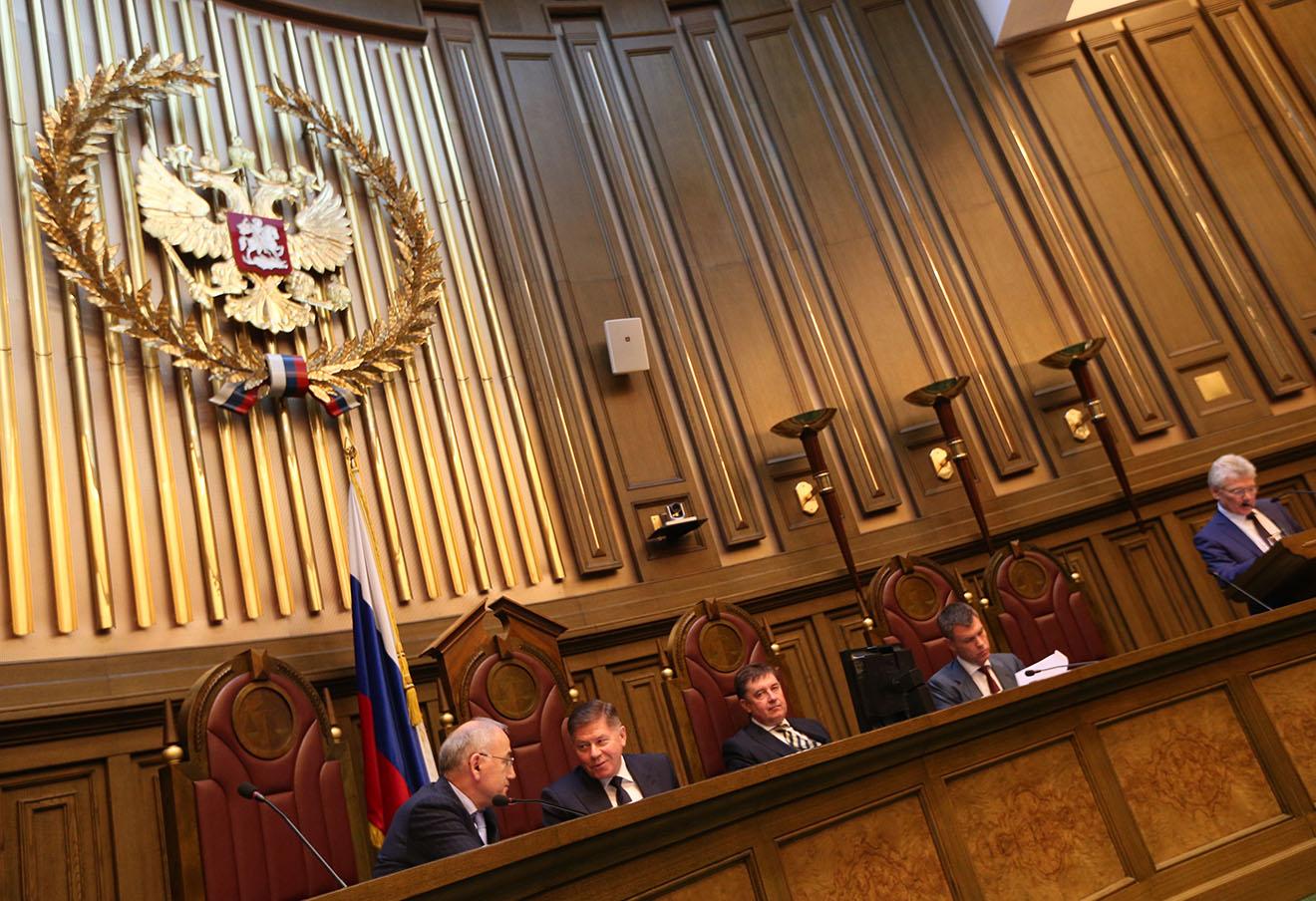 Заседание пленума Верховного суда РФ.