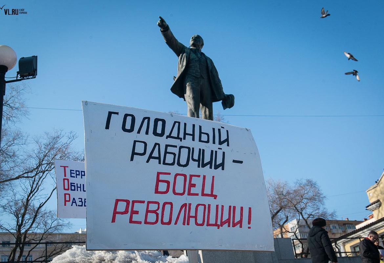 Картинки по запросу рабочий протестует рф картинки