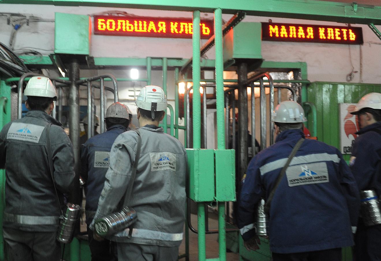 Рабочие Заполярного филиала компании «Норильский никель».