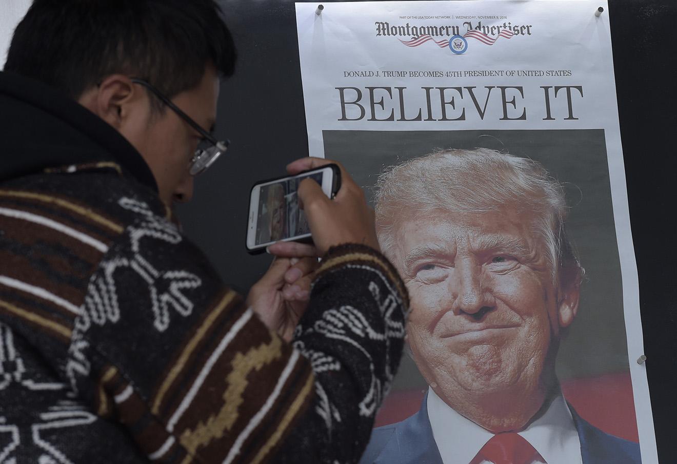 Фото: Susan Walsh / AP
