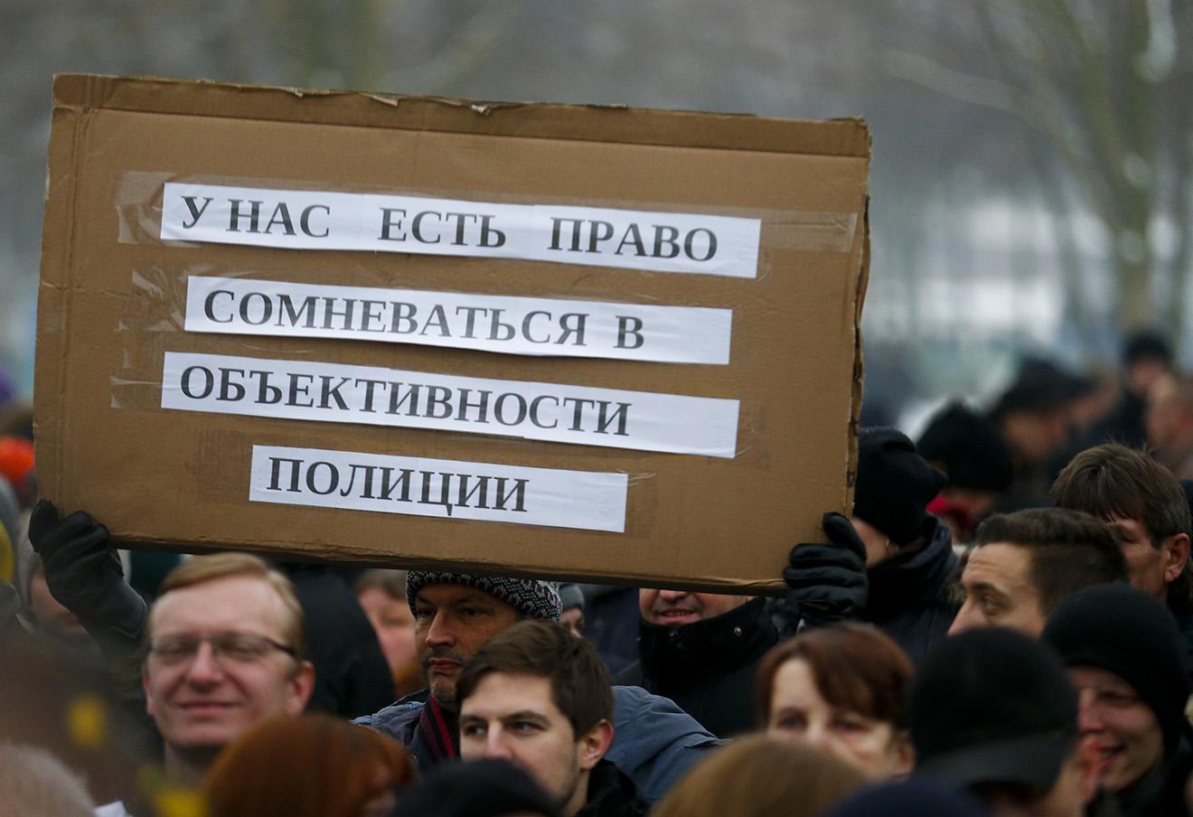 Акция против сексуальных домогательств со стороны мигрантов в Берлине, январь 2016 года.Фото: Hannibal Hanschke / Reuters