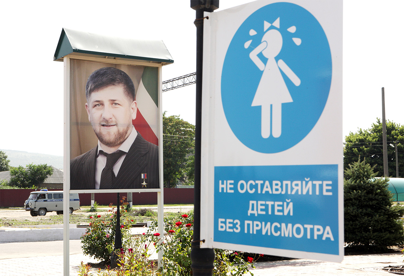 Фото: Василий Шитов / ТАСС