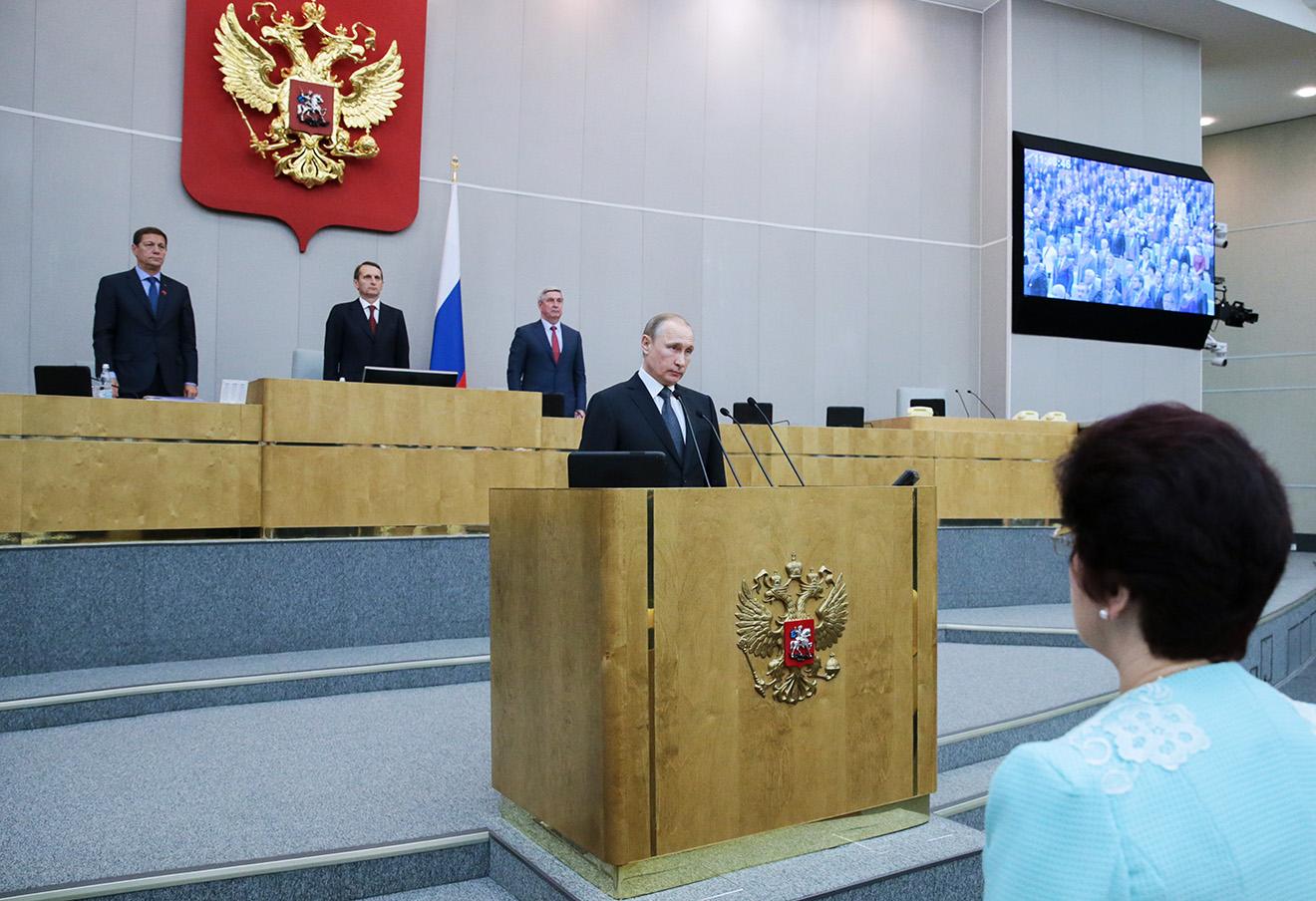 Владимир Путин на пленарном заседании Государственной думы РФ.