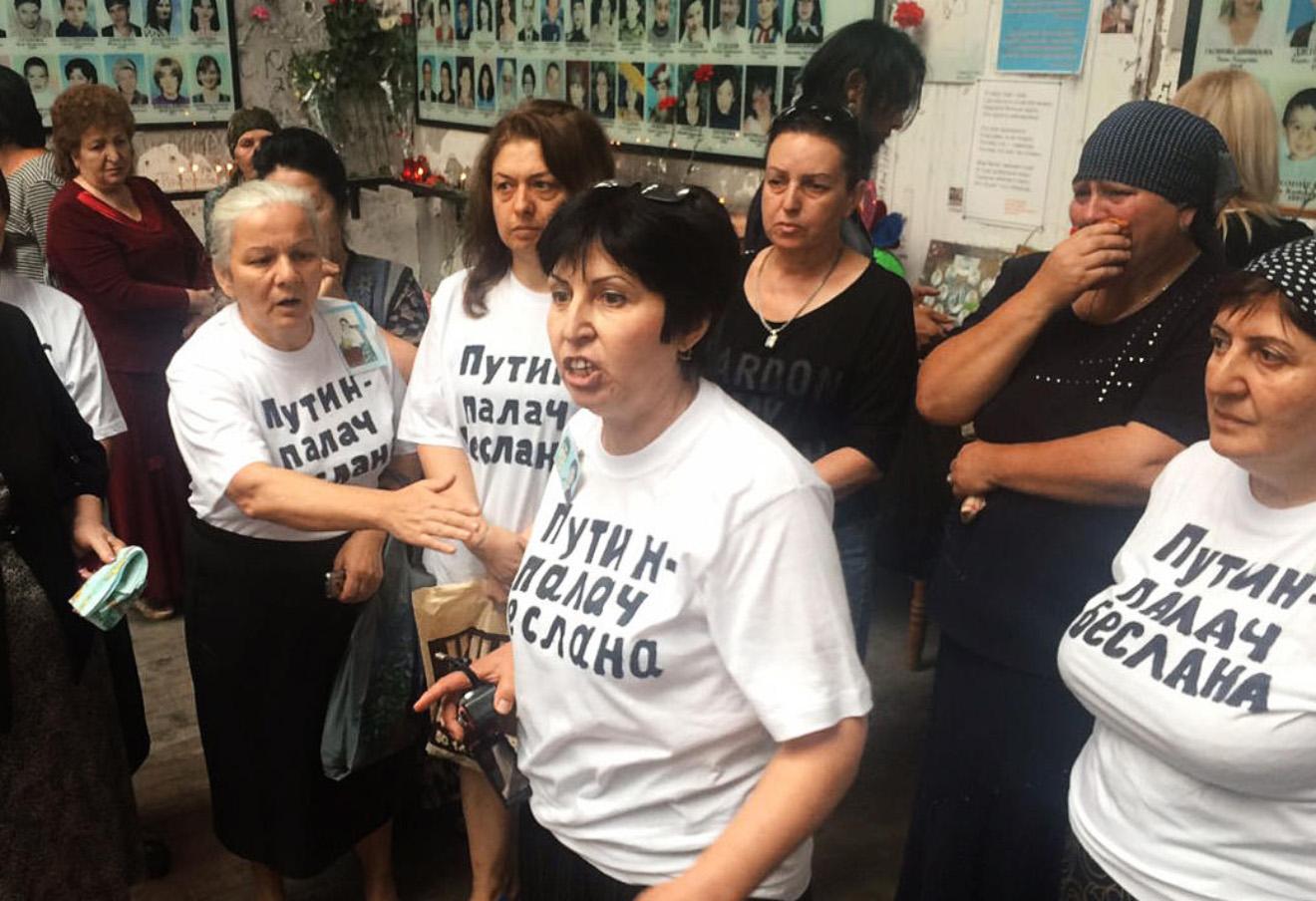 Матерей бесланских детей приговорили к штрафам и ... - photo#4