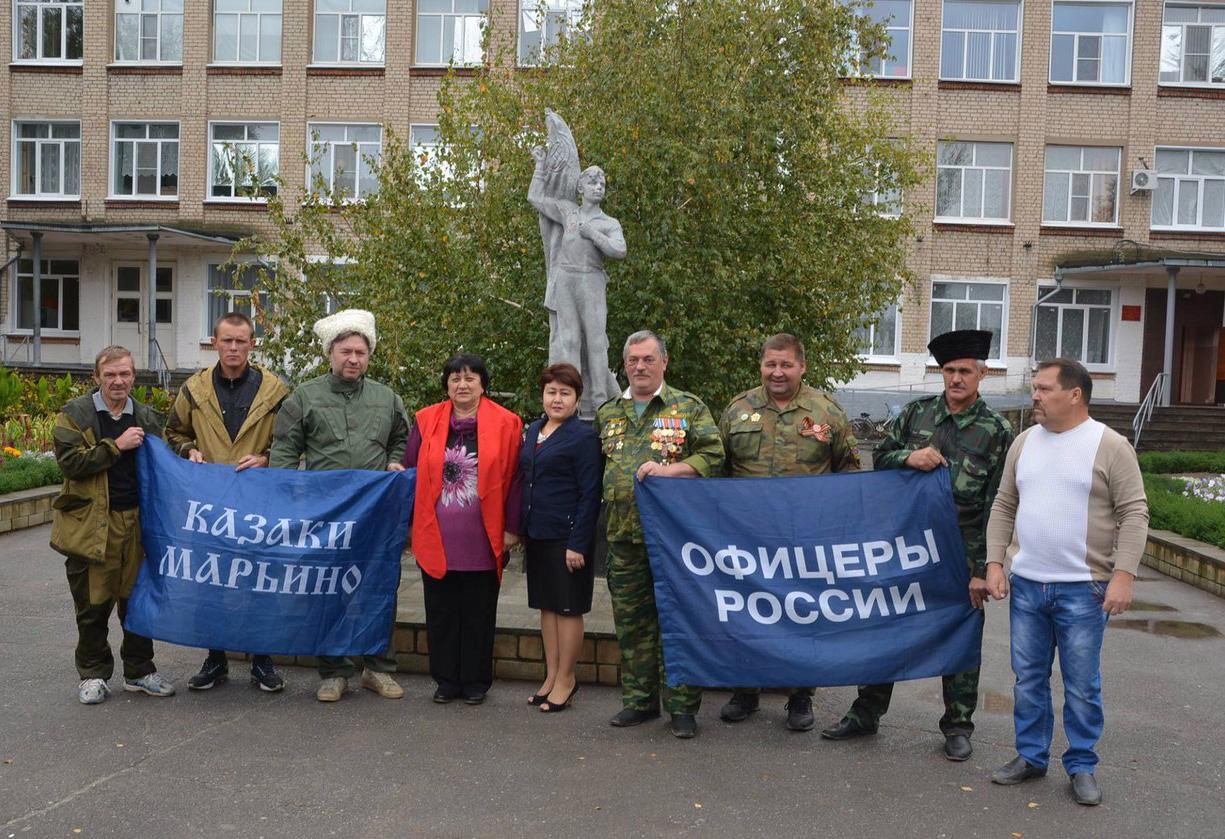 Фото: «Офицеры России» / Вконтакте