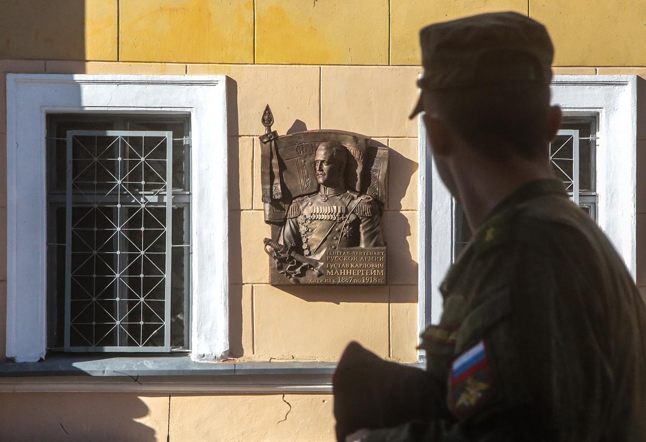 Памятная доска маршалу Маннергейму в Санкт-Петербурге. Фото: Сергей Коньков / ТАСС