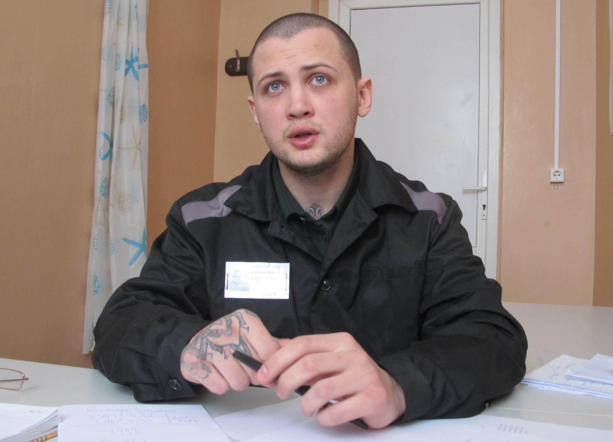 Геннадий Афанасьев.