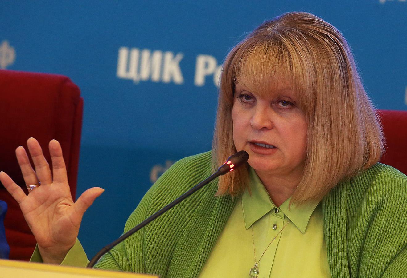 Председатель Центризбиркома РФ Элла Памфилова. Фото: Сергей Фадеичев / ТАСС