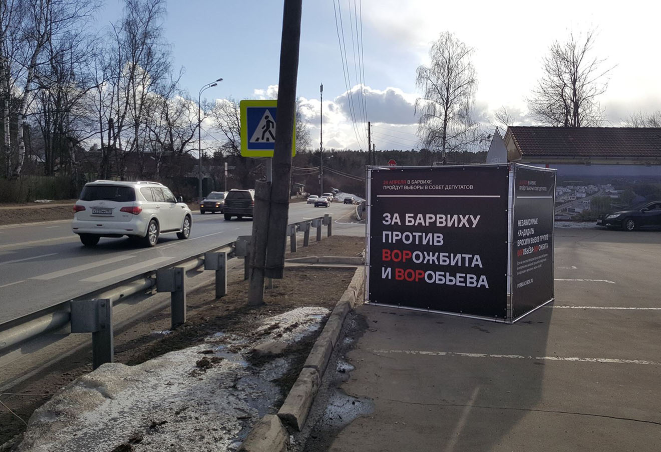 Фото: Иван Жданов / Facebook