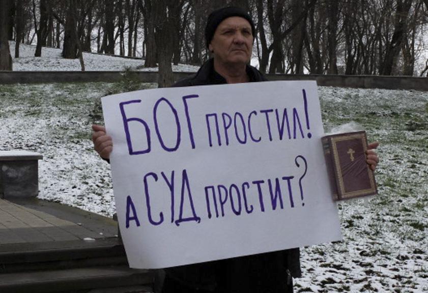 Помощник уполномоченного по правам человека в Ставропольском крае Владимир Полубояренко. Фото: bbc.com