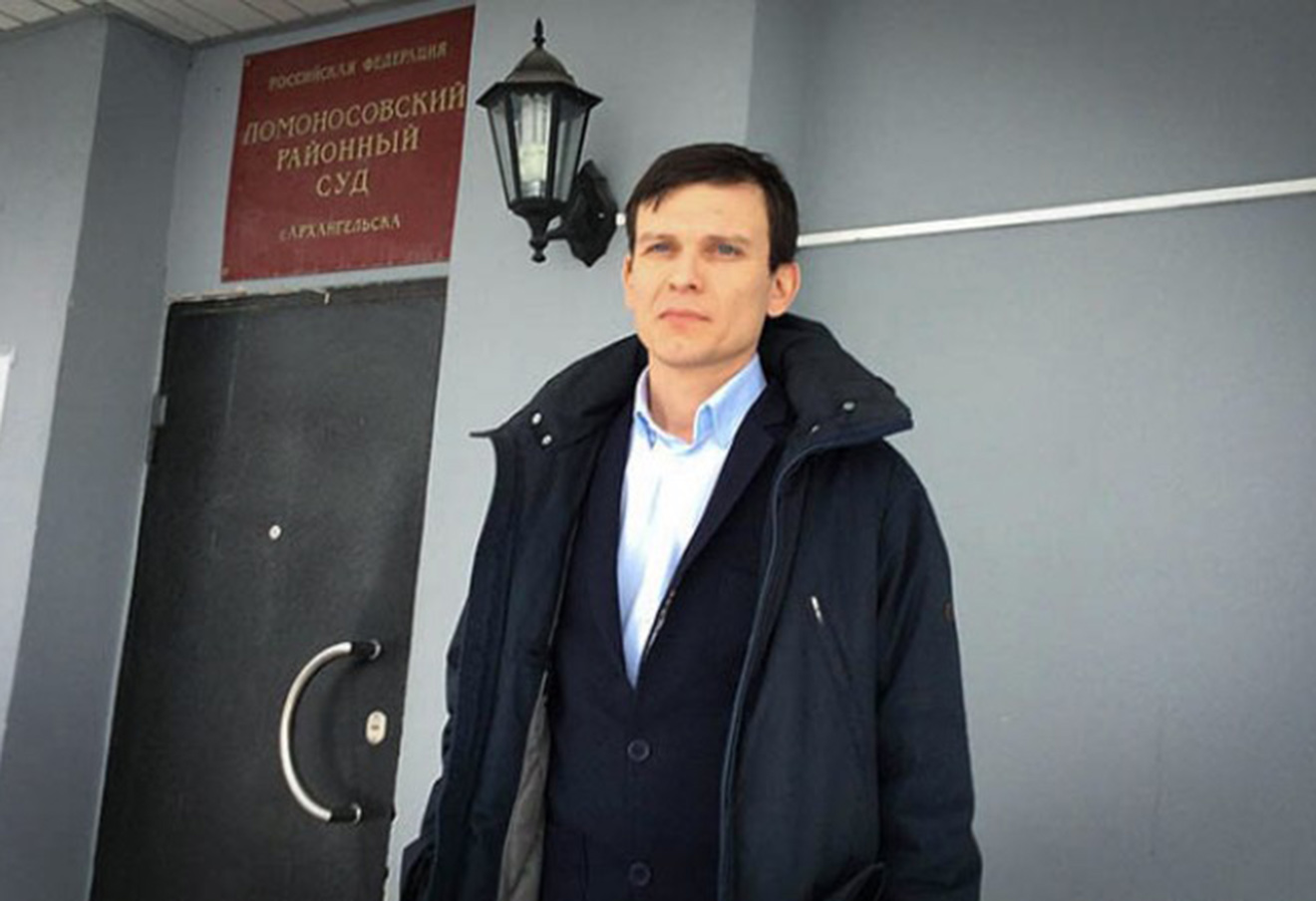 Андрей Креков.