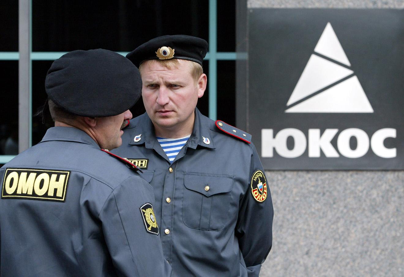Фото: Виктор Коротаев / Reuters / Архив