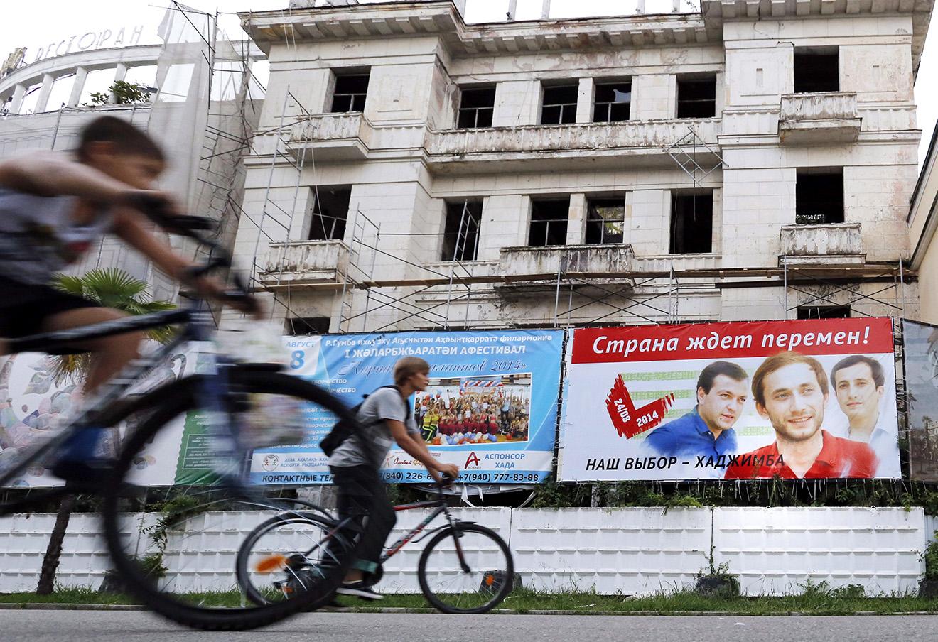 Предвыборная агитация на улицах Сухуми в преддверии выборов президента Абхазии, 2014 год.