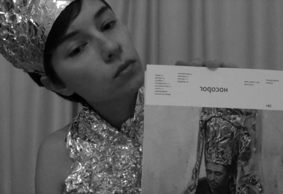 Катя Морозова, главный редактор журнала «Носорог»
