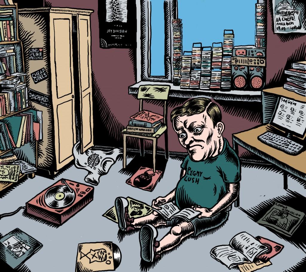 Иллюстрация: Петя LastSlovenia