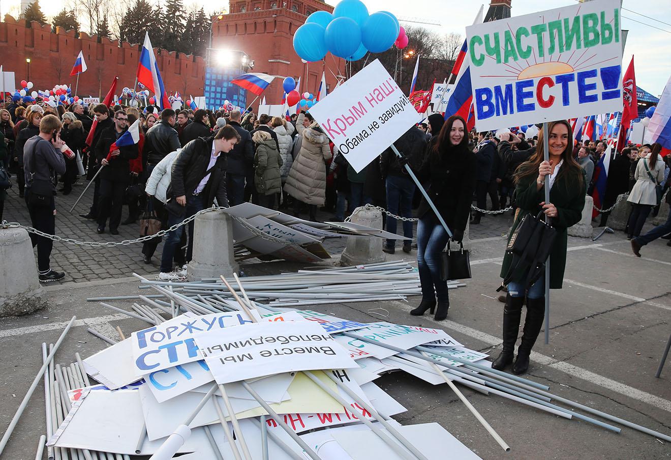 Участники митинга-концерта, посвященного годовщине присоединения Крыма к России, 18 марта 2015 года.