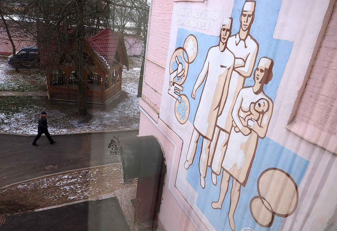 В отделении медико-социальной реабилитации детей с ВИЧ-инфекцией в Санкт-Петербурге.