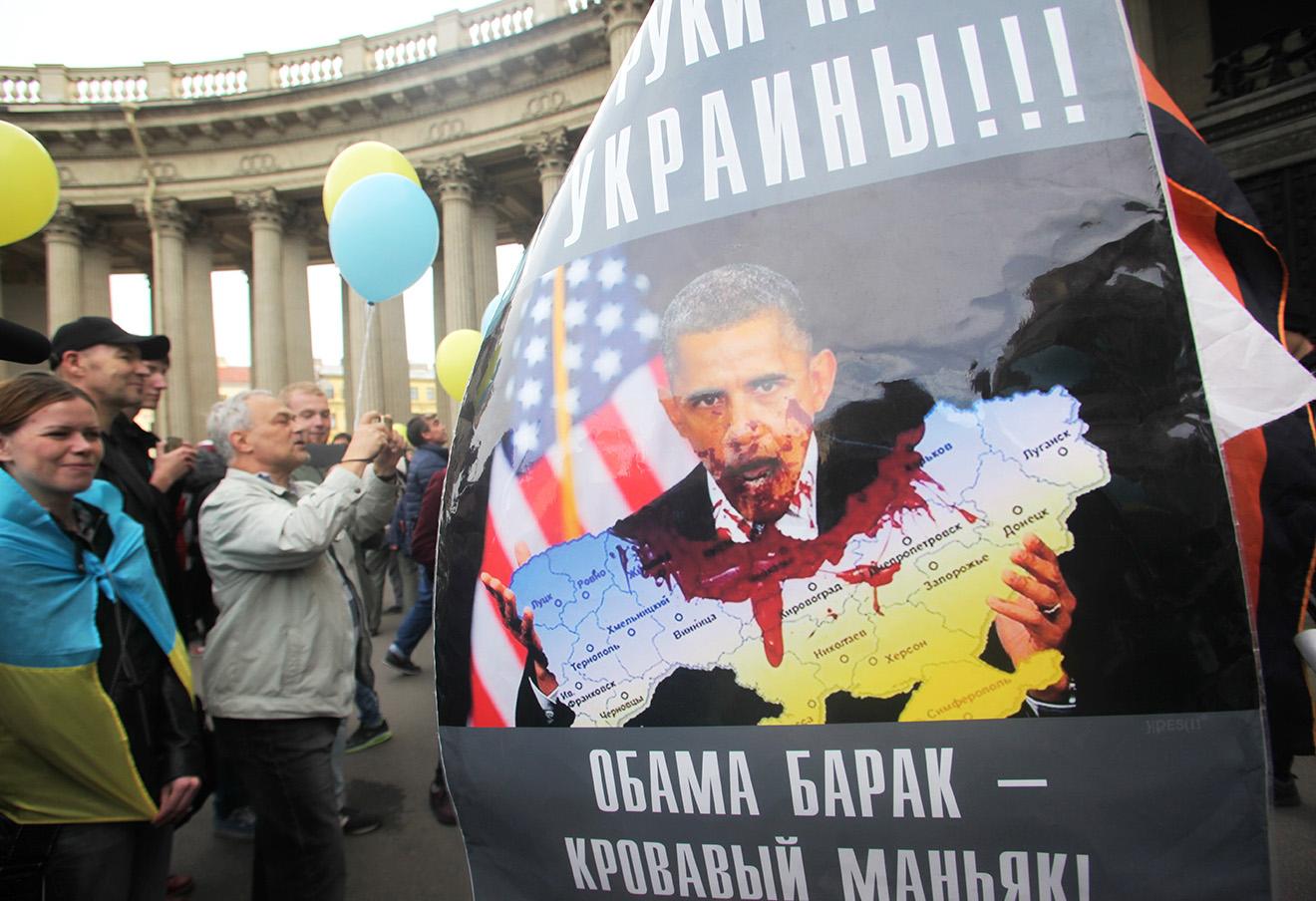 Во время Марша мира в Санкт-Петербурге против войны в Украине.