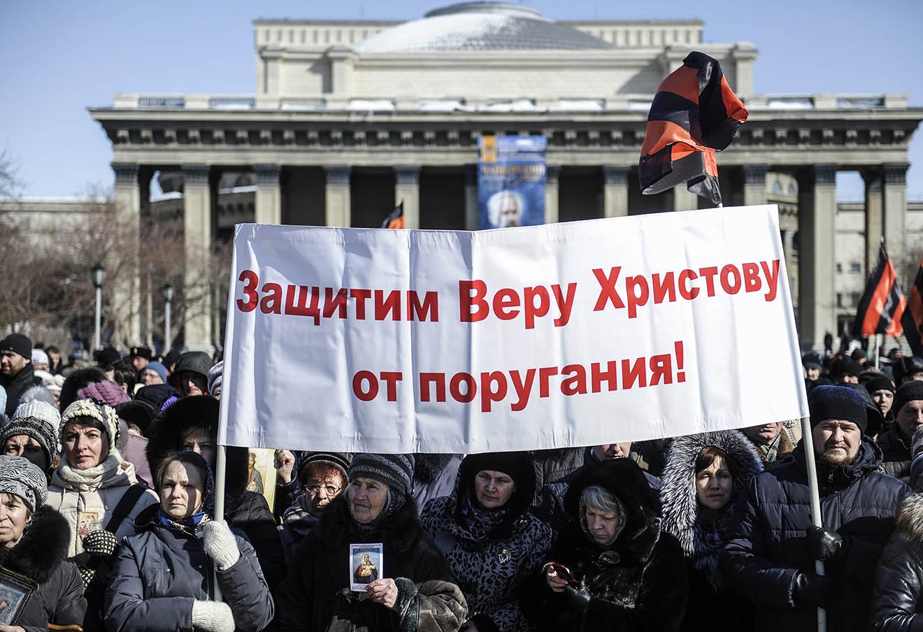 Молитвенное стояние и митинг «Защитим святыни – спасем Россию!» на площади Ленина в Новосибирске.