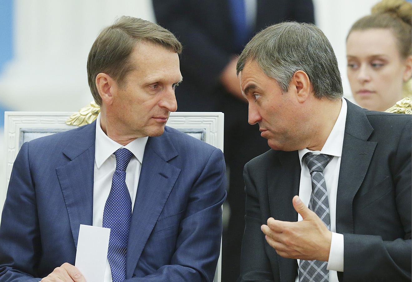 Сергей Нарышкин и Вячеслав Володин. Фото: Анна Исакова / ТАСС / East News