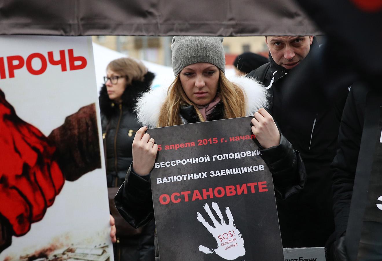 Участники митинга валютных заемщиков у станции метро Улица 1905 года, 9 марта 2016 года.