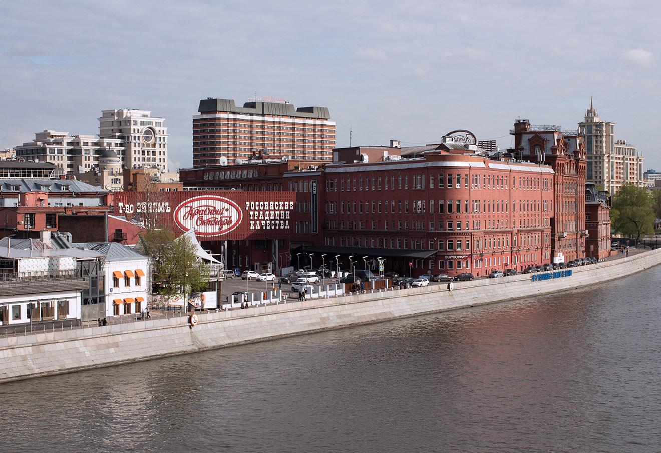 Фабрика «Красный Октябрь». Фото: Владимир Афанасьев / ТАСС