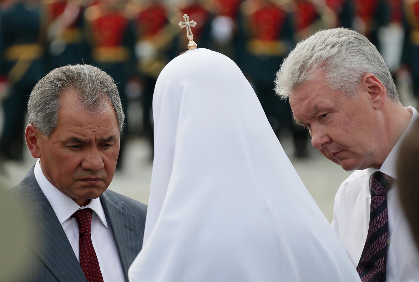 Сергей Шойгу, патриарх Кирилл и Сергей Собянин.