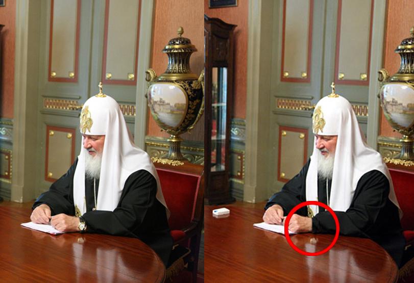 Оригинальная и отретушированная фотографии патриарха с часами Breguet